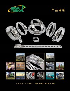 Ideal-Tridon Chinese Catalog 2016_LR_Page_01